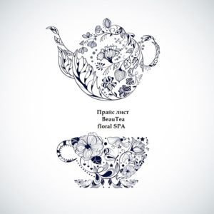 Beau Tea floral SPA